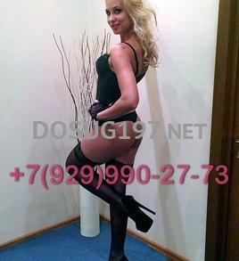 Индивидуалка Настя, метро Аэропорт, +79299902773, Москва, фото 4